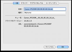 スクリーンショット(2009-12-01 0.11.14)