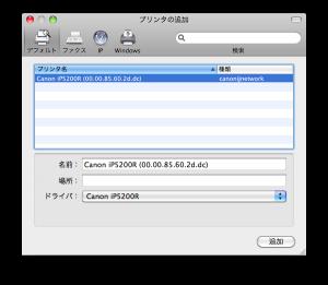 スクリーンショット(2009-11-29 23.59.32)