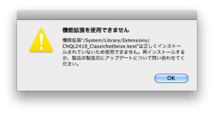 スクリーンショット(2009-12-01 0.06.06)
