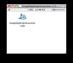 Google App Engine Launcher