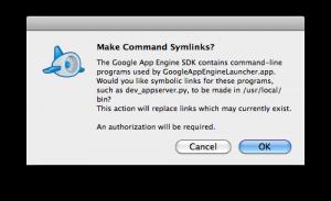 シンボリックリンクを作りますか