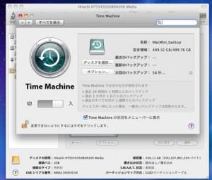 スクリーンショット(2009-12-19 22.58.07)