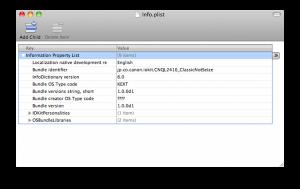 スクリーンショット(2009-12-02 22.47.41)