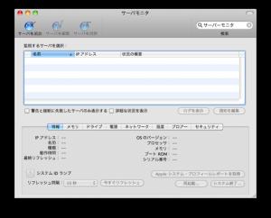 スクリーンショット(2009-12-07 23.40.46)