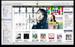 iTunesアニメ
