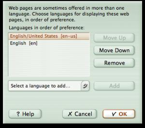 言語は US のみ