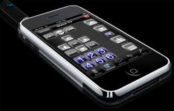 IPhone_remote